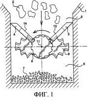 Патент 2335343 Устройство измельчения неметаллических деталей