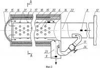 Патент 2504927 Устройство для индукционного нагрева нефтепродуктов