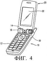 Патент 2339163 Шарнирный узел и мобильный терминал с шарнирным узлом