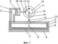 Патент 2565223 Устройство и способ приведения в движение подвижных элементов украшений и украшение, носимое на теле человека