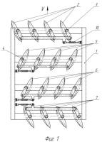 Патент 2370928 Почвообрабатывающий агрегат