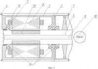 Патент 2555100 Роторная система магнитоэлектрической машины