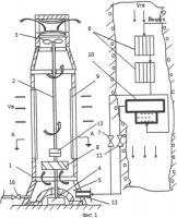 Патент 2505704 Термоэнергетическая ветроустановка
