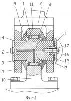 Патент 2276031 Устройство шарнирное для тяг, поводков и амортизаторов железнодорожного транспортного средства (его варианты)