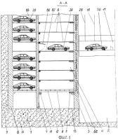 Патент 2302990 Подъемно-транспортное устройство