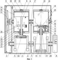 Патент 2361098 Двухтактный двигатель внутреннего сгорания
