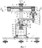 Патент 2439506 Способ градуировки ультразвуковых доплеровских расходомеров и стенд для его осуществления