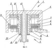 Патент 2299509 Электродвигатель с возбуждением от постоянных магнитов
