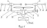 Патент 2641565 Вертолёт комбинированной схемы