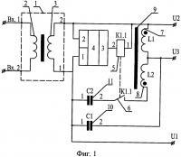 Патент 2627439 Система электропитания вспомогательных асинхронных электродвигателей электроподвижного состава