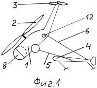 Патент 2627912 Вертолёт-буксировщик