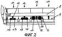 Патент 2519463 Кресло для кресельного подъемника