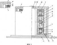 Патент 2668213 Трансформатор высокочастотный