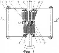 Патент 2474032 Магнитоэлектрический генератор