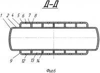 Патент 2666939 Аэродинамический фюзеляж самолёта