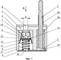 Патент 2278935 Зажимное приспособление для отрезка троса