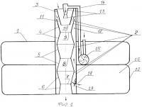 Патент 2277059 Летательный аппарат шестеренко