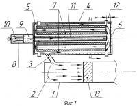 Патент 2391255 Катапультное устройство