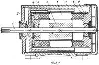 Патент 2396671 Электрическая машина