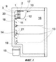 Патент 2468317 Холодильный аппарат с вентиляторным агрегатом