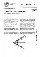 Патент 1408030 Тензометрический нож