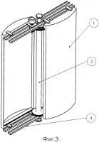 Патент 2488714 Механизм регулирования частоты вращения ротора ветродвигателя с вертикальной осью