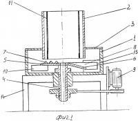 Патент 2367138 Измельчитель рулонов стебельчатых кормов