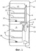 Патент 2513416 Способ работы бытового холодильника и бытовой холодильник, реализующий этот способ