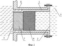 Патент 2666841 Аварийный термоклапан одноразового действия