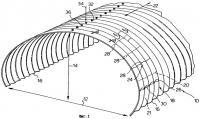 Патент 2244778 Арочная конструкция из листового металла с композиционными элементами жесткости из бетона в металлической оболочке