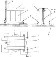 Патент 2445511 Безбалансирный привод скважинного штангового насоса