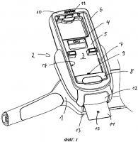 Патент 2668217 Держатель для аппарата мобильной связи