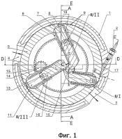 Патент 2392460 Роторно-поршневой двигатель внутреннего сгорания