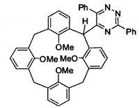 Патент 2668133 Реагент для обнаружения катионов металлов на основе 2,2'-бипиридина и способ его получения