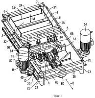 Патент 2468913 Загрузочное устройство для наполнения форм наливным формовочным материалом