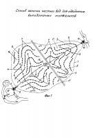 Патент 2645367 Способ закачки местных вод для обводнения выработанных торфяников