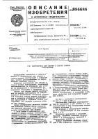 Патент 986688 Кантователь для сборки и сварки рамных конструкций