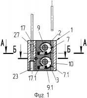 Патент 2434109 Гибкое запорно-пломбировочное устройство