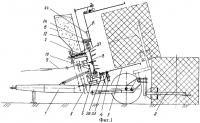 Патент 2275005 Измельчитель-смеситель-раздатчик стебельчатых кормов в рулонах и концентрированных кормов