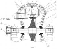 Патент 2614298 Паровая турбина