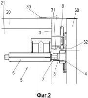 Патент 2654392 Фурнитура для раздвижной двери