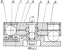 Патент 2361139 Механизм прерывистого движения