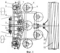 Патент 2280344 Почвообрабатывающее комбинированное орудие