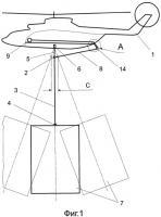 Патент 2350511 Устройство для транспортирования и монтажа груза летательным аппаратом