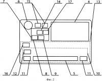 Патент 2644524 Способ и устройство для обработки операций по пластиковым картам с магнитной полосой