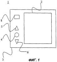 Патент 2287906 Способ и устройство для подготовки телефонных ответов