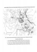 Патент 2628584 Способ прямого поиска высокопродуктивных нефтяных пластов в сложнопостроенных залежах нефти