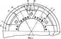 Патент 2305889 Статор электрической машины