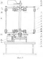 Патент 2587731 Ветро-гидросиловая установка