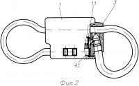Патент 2619045 Гибкое запорно-пломбировочное устройство со средством фиксации наконечника в закрытом состоянии устройства